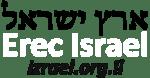 logo.erec.israel