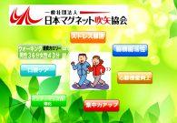 fukiya-2-768x533