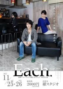 Each.-表