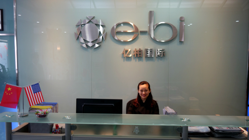 A friendly greeting from Angela, part of our Shenzhen office admin team.