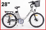 Powerpac E-bike city