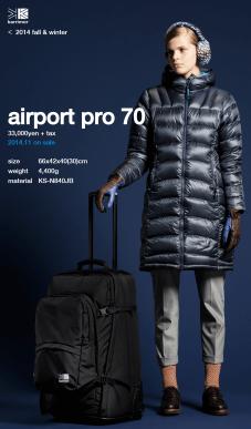airport pro 70 - 1