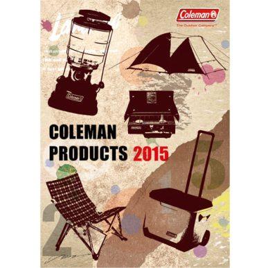 コールマン 2015 カタログ