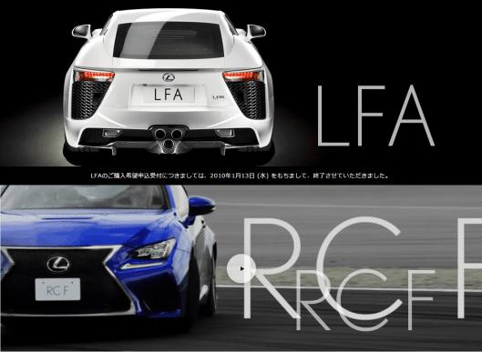 LFA & RC F