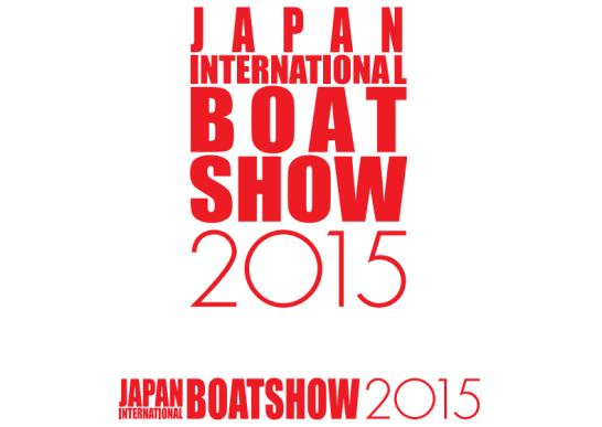 Japan Bort Show 2015