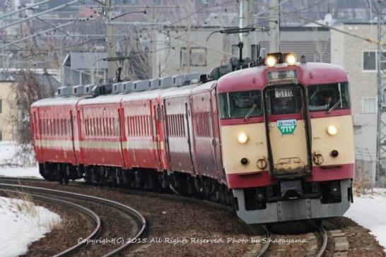 711系交流電車 - 1