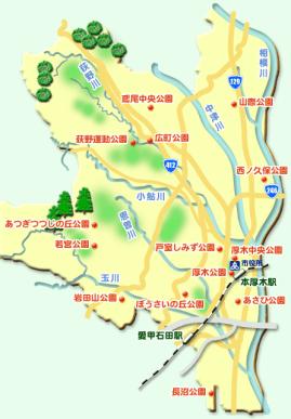 厚木市公園マップ