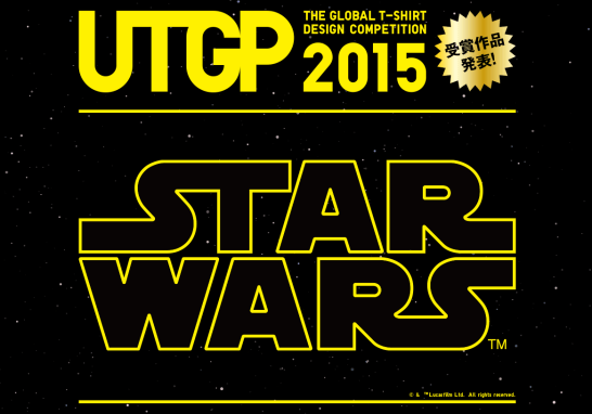 UTGP STAR WARS 2015