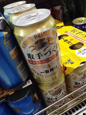 一番搾り 取手づくり - キリンビール
