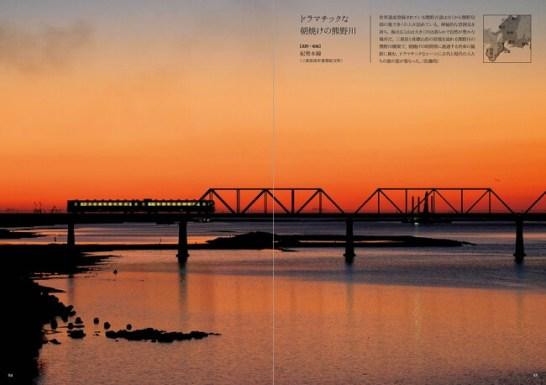 ドラマチックな朝焼けの熊野川(東海・紀勢本線)- ニッポンの絶景鉄道