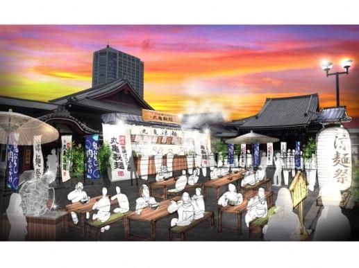 丸亀涼麺祭 - イメージ図