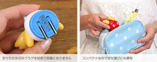 ディズニーキャラの USB-AC 充電器 -AC コンセント部は折り畳み可能