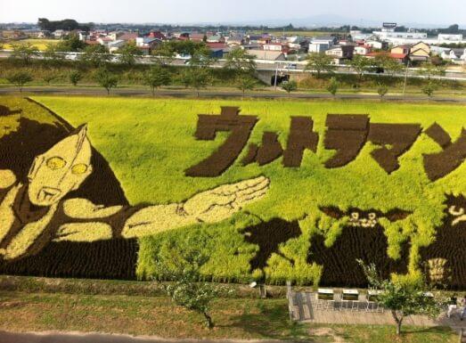 1位 「道の駅 いなかだて」(青森県)