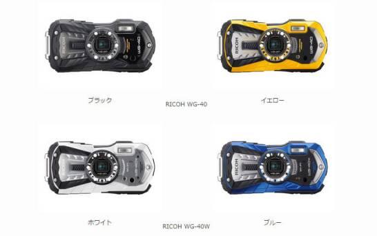 RICOH WG-40 / WG-40W