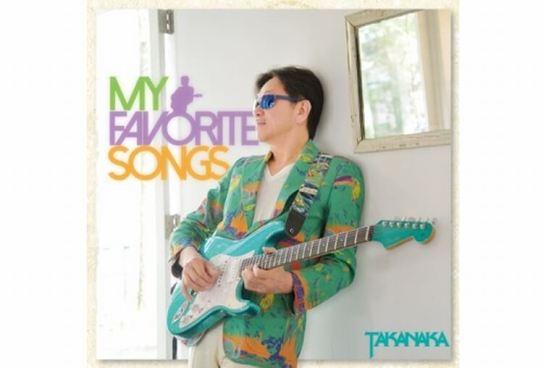 My Favorite Songs - 高中正義さん