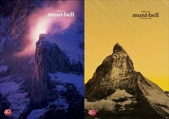 montbell - 2015年 秋・冬版カタログ