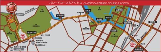2015 トヨタ博物館 クラッシックカー・フェスティバル in 神宮外苑 - パレードコース