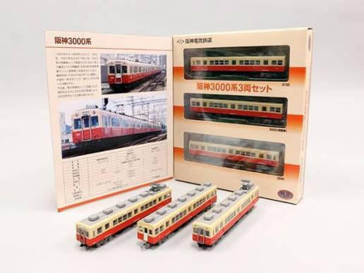 阪神電車オリジナル鉄道コレクション「阪神3000系 3両セット」