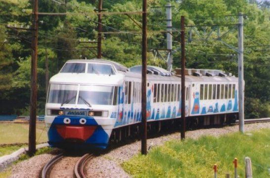 フジサン特急2000系 - 富士急行