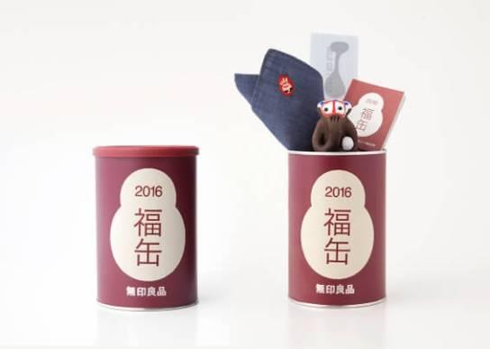福缶 - 無印良品