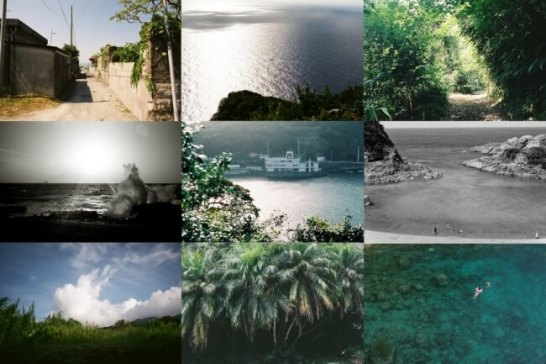 写真展「わたしの東京諸島」