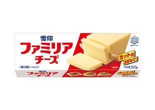 ファミリアチーズ - 雪印メグミルク
