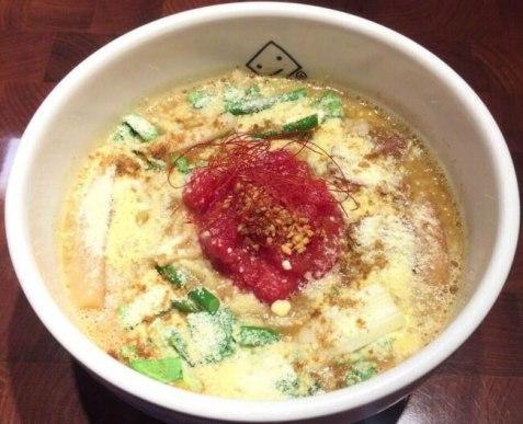 Miso Noodle Spot 角栄 (KAKU-A)
