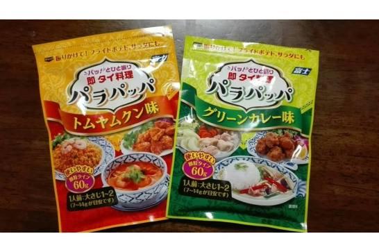 パパラッパ トムヤンクン味 / グリーンカレー味 - 富士食品