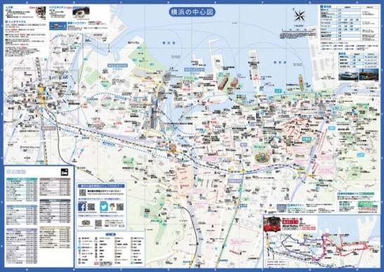 横浜ビジターズガイド マップ版