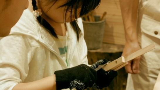 It's my knife - 神沢鉄工株式会社