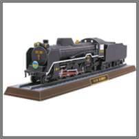 3位:蒸気機関車 D51 498
