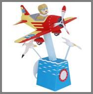 旅するパイロット
