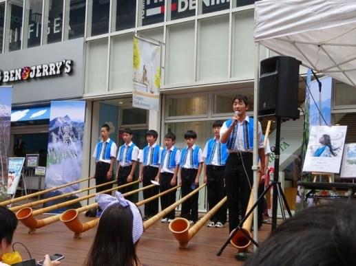 大野川中学生によるアルプホルン演奏