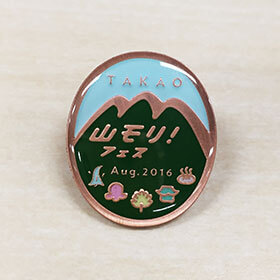 「TAKAO 山モリ!フェス 2016」 オリジナルピンバッジ
