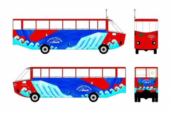 この夏、水陸両用バスが横浜に登場