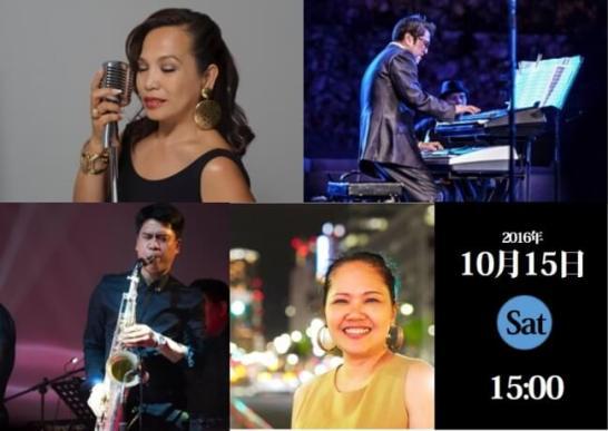 出演者:Charito (ヴォーカル・左上)、Tateng Katindig (ピアノ・右上)、 Michael Mark Guevarra (サックス・左下)、Sapphire Aimee Kay(ヴォーカル・右下)