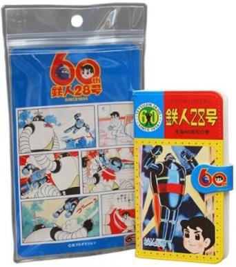 『鉄人28号』生誕60周年 記念スマートフォンケース(10名)