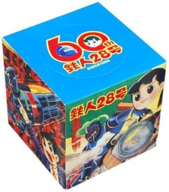 『鉄人28号』生誕60周年 記念ティッシュBOX(30名)