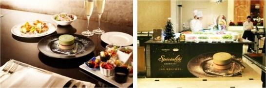 Spécialité(スペシャリテ) - ウェスティンホテル東京