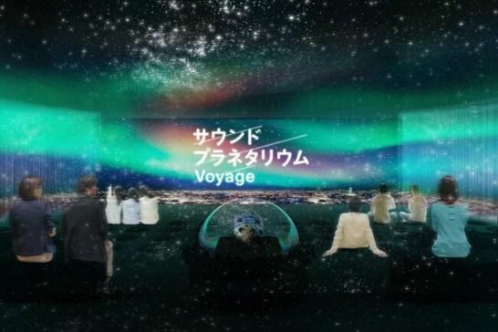 サウンドプラネタリウム - VOYAGE(ヴォヤージュ)