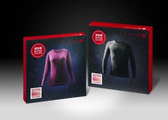 ヒートテック ウルトラウォーム(超極暖) - 商品パッケージ