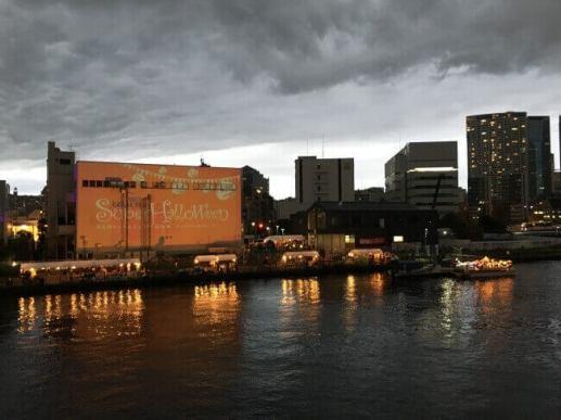 「天王洲キャナルフェス」で行われる「水辺の映画祭」の様子