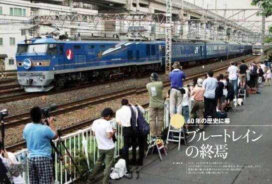 JR10大ニュース
