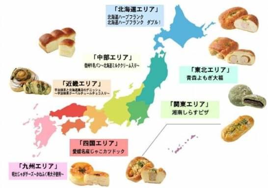 「ご当地名産品フェア」6月25日(日)まで開催中!