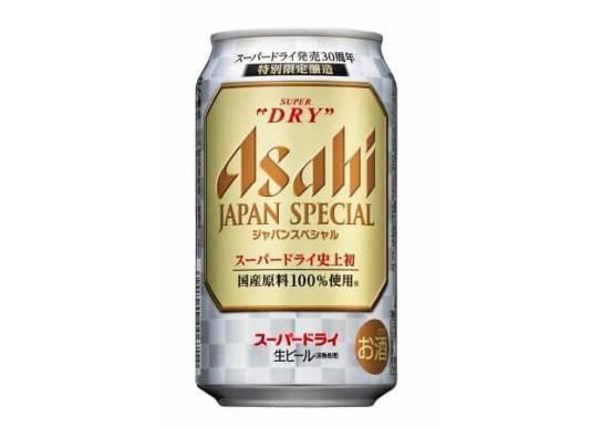 特別限定醸造商品『アサヒスーパードライ ジャパンスペシャル』