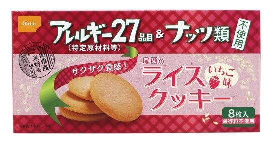 尾西のライスクッキーいちご味
