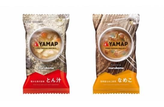 マルコメとYAMAPがコラボレーションし、山で食べたいフリーズドライ商品を発売!