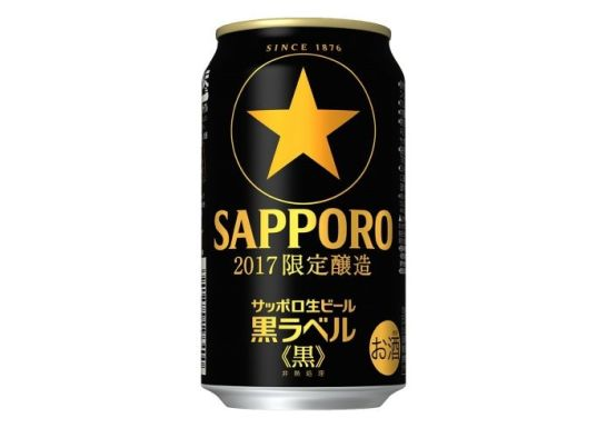「サッポロ生ビール黒ラベル<黒>」数量限定発売