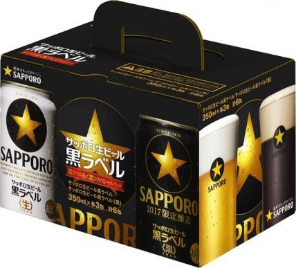 サッポロ生ビール黒ラベル&<黒>スペシャルセット