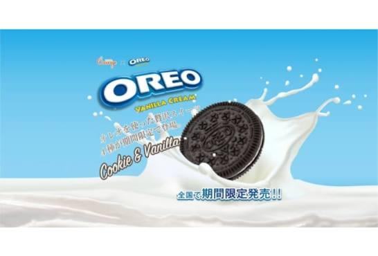 OREO®を使用した商品特設ページ
